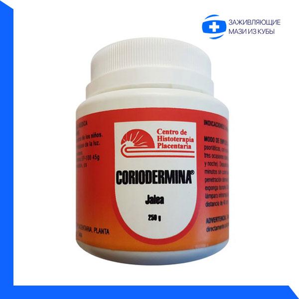 Coriodermina